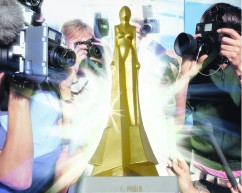 pic_wiener_einkaufsstrassen_award_emma